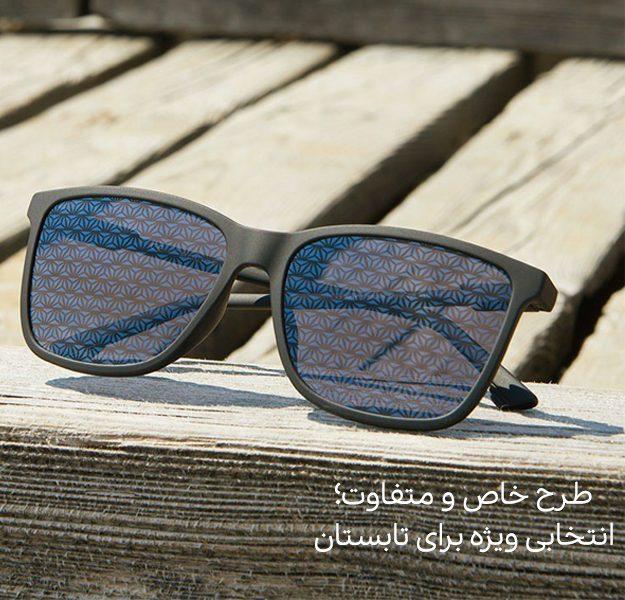 برند پلیس عینک ساحل